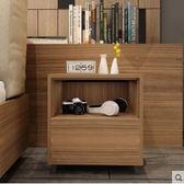 床頭櫃 床頭櫃現代簡約北歐實木迷妳多功能收納儲物櫃 igo 綠光森林