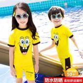 兒童泳衣 分體男童平角泳褲女孩中大童防曬可愛游泳衣