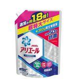 日本 Ariel超濃縮抗菌洗衣精(藍)補充包1620g