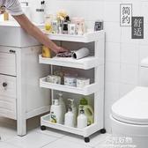 置物架衛生間浴室衛浴收納架洗手間廁所塑膠儲物臉盆架子馬桶落地 NMS陽光好物