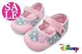米妮學步鞋 台灣製 輕量 柔軟 寶寶鞋 娃娃鞋 零碼出清 F3033#粉紅◆OSOME奧森童鞋