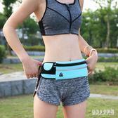 運動腰包多功能跑步手機包男女健身戶外水壺包休閒小腰包 zm7886『俏美人大尺碼』