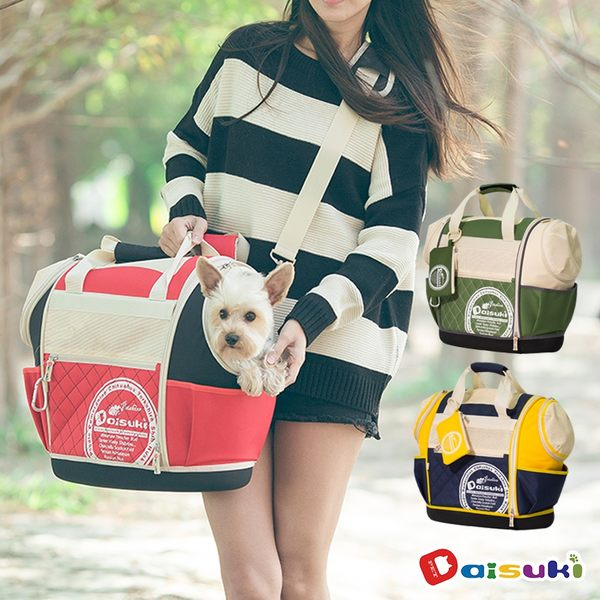 【寵物用品專門家】Daisuki 雙露頭後背寵物袋 可承重10kg