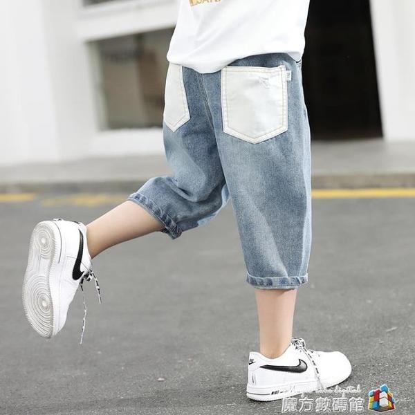 男童夏季牛仔短褲寬鬆兒童韓版七分褲中褲潮夏天薄款九分褲子 魔方數碼