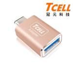 TCELL TYPE-C/USB轉接頭(玫瑰金)