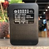 AD-9850 CASIO 9V 電子琴 變壓器 同 卡西歐 AD-5MU、AD-5 電源線 台製