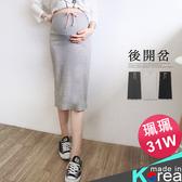 【HB3765】抽繩瑜珈腰彈力坑條厚開岔窄裙