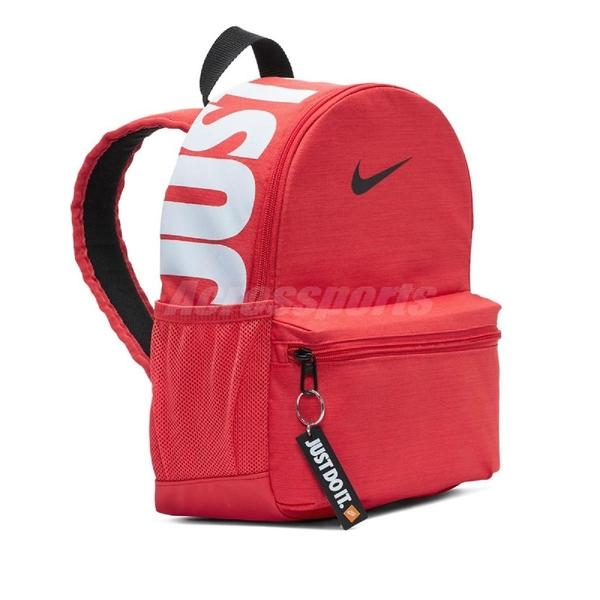Nike 後背包 Brasilia Just Do It BP 紅 黑 女款 兒童款 運動休閒 【ACS】 BA5559-631