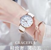 新款簡約手錶女生錶防水多功能夜光真皮光石英小眾腕錶原宿風學生YYS 韓小姐