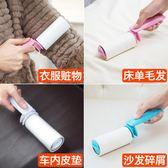 滾沾吸毛器粘塵卷紙衣物除塵滾筒除毛器
