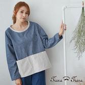 【Tiara Tiara】假兩件式撞色拼接上衣(米底/藍底/灰底)