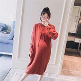 孕婦洋裝好康推薦秋裝新款正韓連帽純色針織時尚孕婦中長款針織衫洋裝 果寶時尚