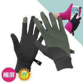 【台灣製 Tactel美國杜邦透氣彈性抗UV觸控多功能手套《黑/灰》】VS17003/觸控手套/防曬手套★滿額送