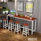 吧台桌 靠墻吧台桌家用客廳咖啡店奶茶店酒吧長條形窄桌子高腳餐桌椅組合 mks韓菲兒
