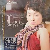 【停看聽音響唱片】【CD】姚斯婷:Endless Love II