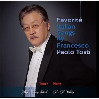 薛映東 Favorite Italian Songs By Francesco Paolo Tosti CD | OS小舖
