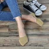5雙裝女襪子女純棉短襪女淺口船襪