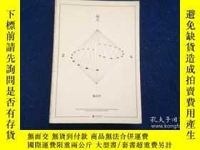 二手書博民逛書店而立罕見24Y205819 張藝興 北京聯合出版社 出版2015