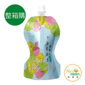 間食營養補給  千金葉活力維他飲180g/18入【NICE GREEn美蔬菜】