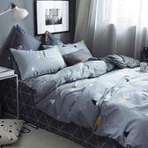 黑五好物節 北歐簡約全棉ins床上四件套純棉被套1.8m網紅床單被子三件套床笠 芥末原創