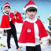 (交換禮物 聖誕)尾牙 兒童聖誕節服裝幼兒男女孩套裝聖誕老人衣服寶寶聖誕裝扮演出服冬