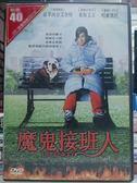 影音專賣店-K09-090-正版DVD【魔鬼接班人】-亞當山德勒