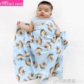momscare嬰兒包巾包布夏薄棉新生兒裹布嬰兒浴巾嬰兒床單被子 印象家品旗艦店