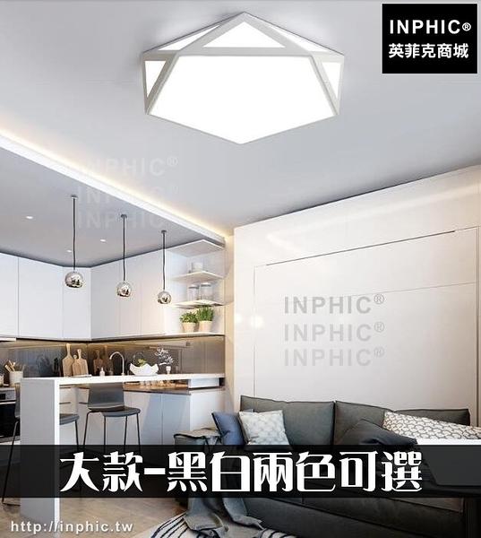 INPHIC-LED燈具書房臥室客廳菱形吸頂燈簡約現代-大款-黑白兩色可選_9Sdn