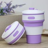 硅膠折疊水杯旅行日本可伸縮杯子戶外便攜壓縮咖啡杯漱口杯折疊杯  易貨居