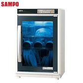 【SAMPO聲寶】四層光觸媒紫外線烘碗機 KB-RF85U