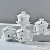 杯具定窯功夫茶具蓋碗亞光釉三才碗陶瓷單品敬茶碗茶壺泡茶碗主人杯碗促銷好物