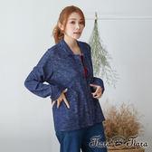 【Tiara Tiara】百貨同步 純棉排釦罩衫外套(條紋/藍蔭紋)