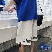 五分褲短褲男寬鬆運動韓版夏季嘻哈中褲百搭【英賽德3C數碼館】