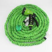 家用多 澆花噴頭噴水槍花園伸縮水管軟管套裝高壓洗車神器