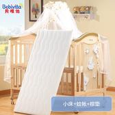兒童床-bebivita嬰兒床實木無漆寶寶bb床搖籃床多功能兒童新生兒拼接大床   汪喵百貨