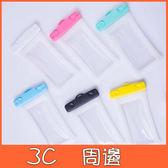 糖果色氣囊防水袋 防水袋 手機防水袋 手機袋 通用款 防水 防潮