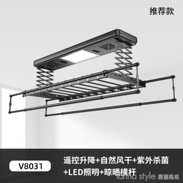 黑色電動曬衣架陽台升降雙桿智能遙控曬衣架家用自動晾衣桿 年終大促 YTL