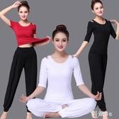 瑜伽服套裝 運動套裝女2019新款初學者運動寬鬆燈籠褲健身房 LJ2316『科炫3C』