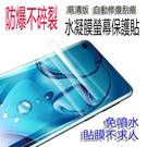 小米 POCO F3 高清亮面水凝膜 手機螢幕保護貼 水凝軟膜 修復劃痕 防爆不碎裂