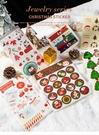 多款聖誕節造型貼紙 封口貼紙 小貼紙 黏口貼【X028】裝飾卡片 裝飾貼 包裝貼紙 聖誕禮物貼