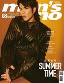 Men's Uno男人誌 8月號/2018 第228期
