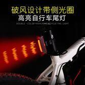 尾燈USB充電led防水夜騎行警示燈單車夜間後尾燈電動車裝備  K-shoes