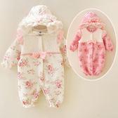 長袖連身衣 嬰兒空氣棉蕾絲花朵包屁衣(含帽子) W71036 AIB小舖