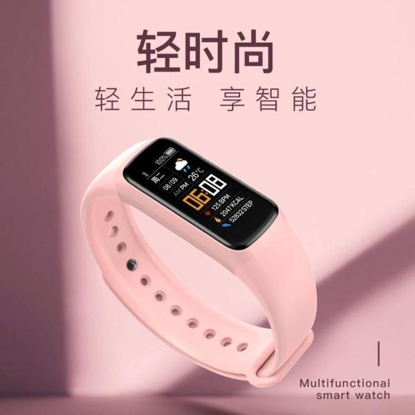 智慧手環 智慧手環計步卡路里跑步鬧鐘情侶男女運動手錶