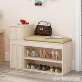 換鞋凳鞋櫃簡約現代北歐可坐式家用門口進門鞋架多功能創意穿鞋凳 聖誕節全館免運