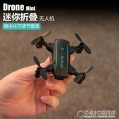迷你無人機航拍高清專業超長續航遙控飛機四軸飛行器成人智慧玩具.YTL 奇思妙想屋