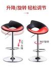 吧台椅現代簡約靠背酒吧椅子創意吧凳家用凳子升降吧椅高腳凳 nms 樂活生活館