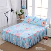 床單  韓版親膚床裙單件 防滑床單1.5米1.8米床罩三件套 單品榮耀3c