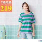 《AB7313-》高含棉撞色橫條紋寬鬆T恤上衣 OB嚴選