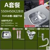 韋普304不銹鋼陽台洗衣大水槽單槽帶搓衣板拉絲洗衣池洗衣盆【A套餐】